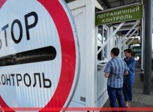 Документы для выезда в Крым граждан Украины
