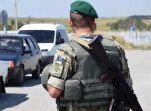 Военное положение в Украине