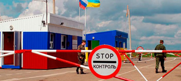 добраться в Крым из Украины автобусом